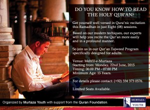Learn reading Quran in 8 Session