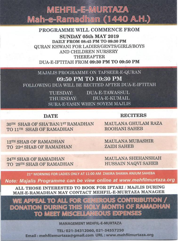 Ramzan schedule 1440-2019