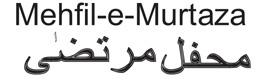 Mehfil-e-Murtaza